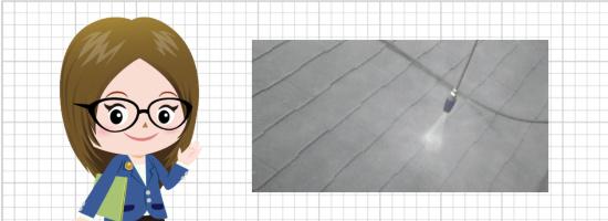 艶消し塗装の工程