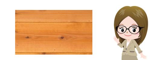 外壁の木材