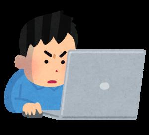アルミパネルで外壁リフォームを行う場合は「業者紹介サイト」に注意!