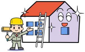 外壁工事の際の足場の設置が難しい場合