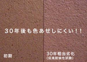 ジョリパットフレッシュ∞(インフィニティ)