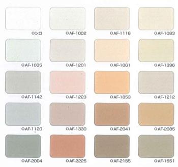 ツヤの有る塗料が苦手な方に最適!アートフレッシュは対応色も豊富です