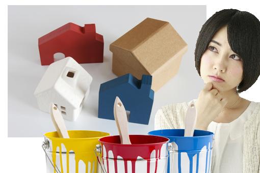 外壁塗料メーカーに悩む女性